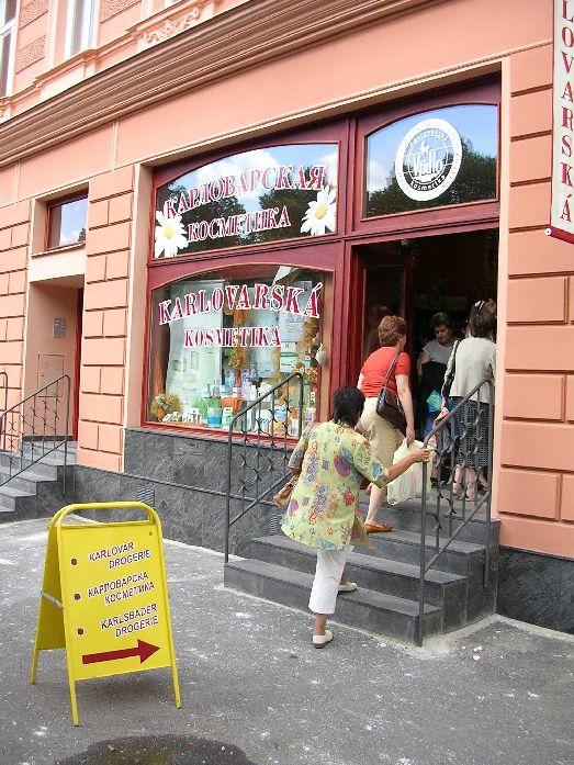 Один из магазинов, специализирующийся на чешской косметики