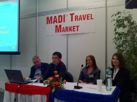 Обсуждение горячих тем на конференции «MADI Travel Market»