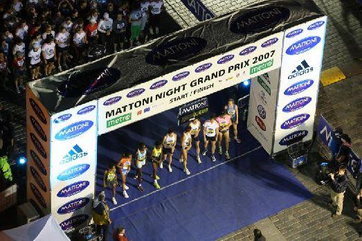 «MATTONI Prague Grand Prix » - на старте!