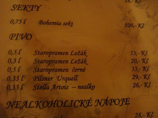 Примерные цены на пиво в Праге.. кстати, меню бывают и на русском!